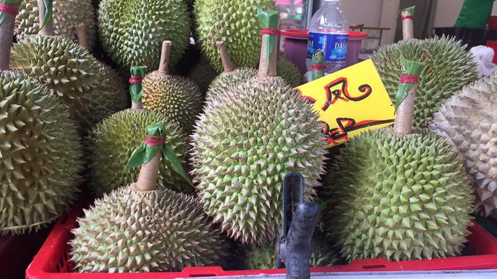 Sin Durian