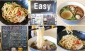 Easy Chatuchak Noodles Collage