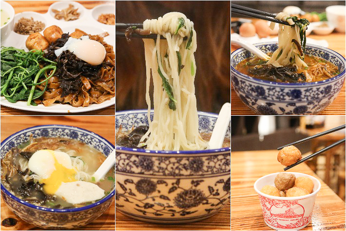 GO Noodle House Collage