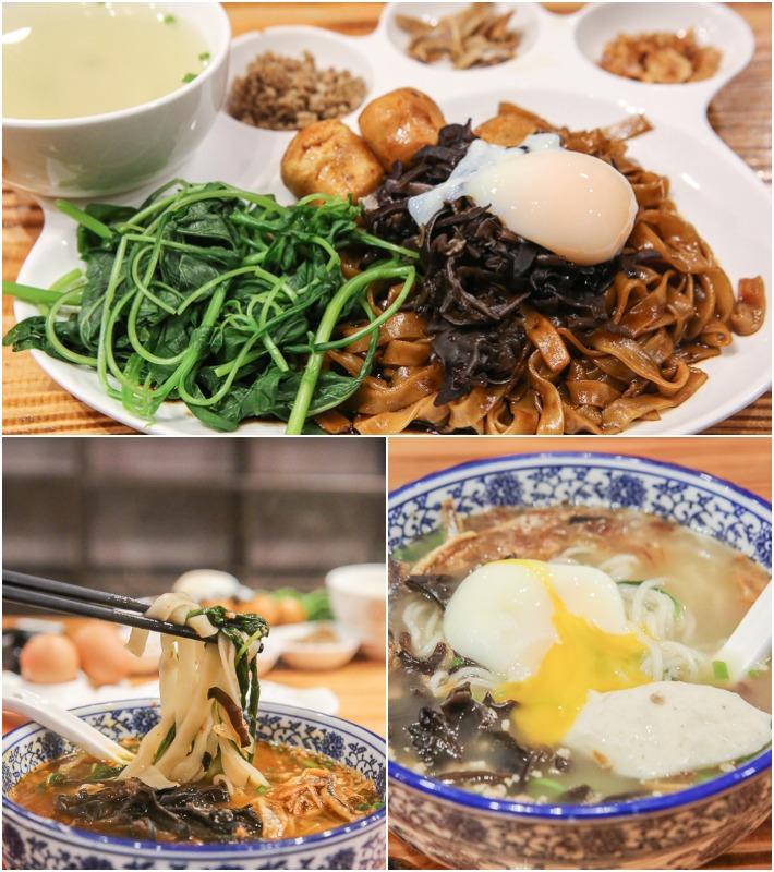 GO Noodle House Noodles Collage