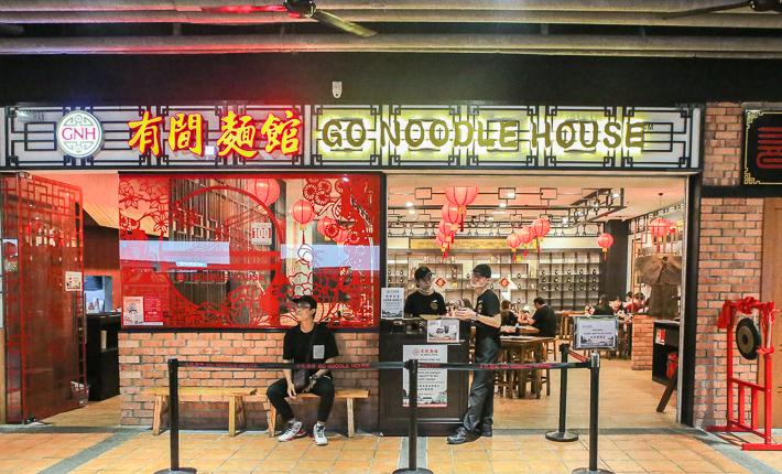 GO Noodle House Exterior