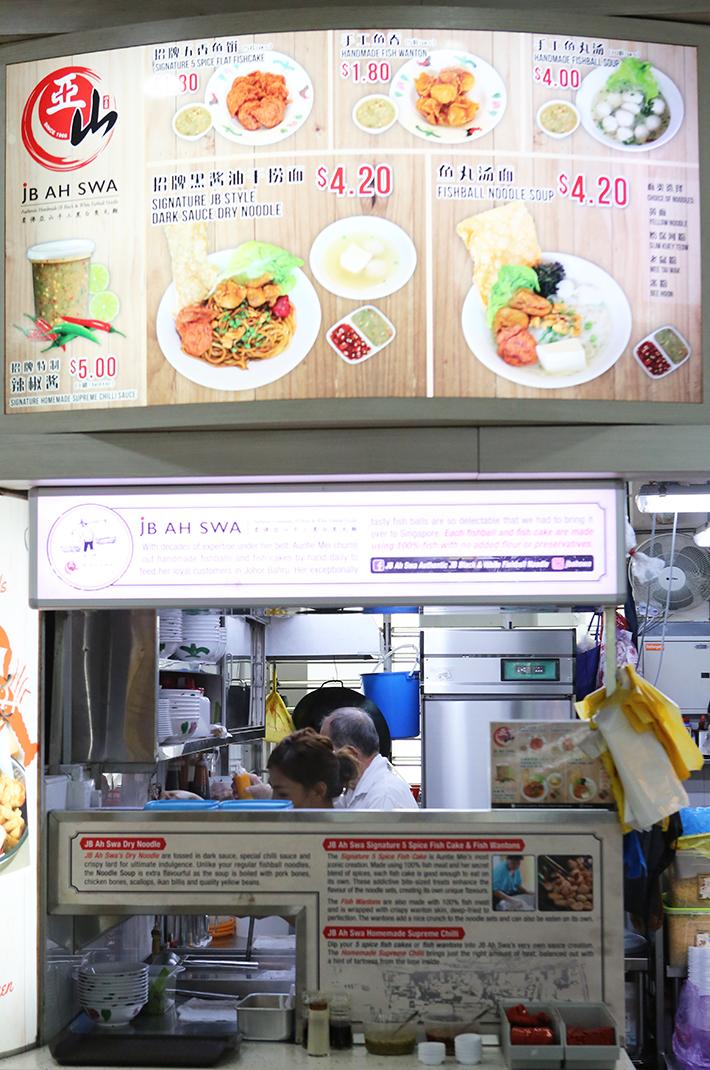 Jb Ah Swa Storefront