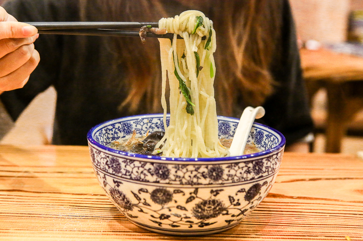 GO Noodle House  Noodles