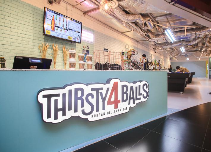 Thirsty4Balls Exterior