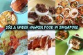 $2 Hawker Food Collage
