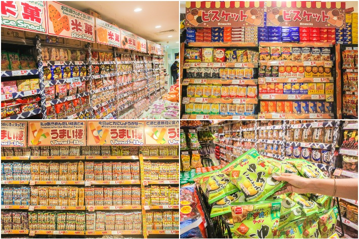 Don Don Donki Confectionary Collage