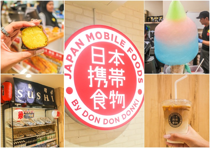Don Don Donki Mobile Foods Collage