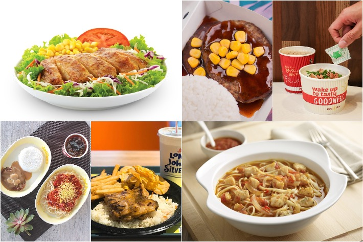 Fast Food Restaurants Collage