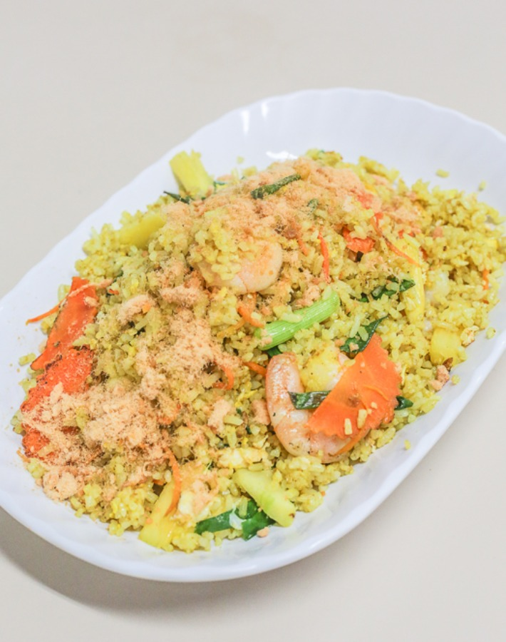 Hom Aroy Pineapple Fried Rice