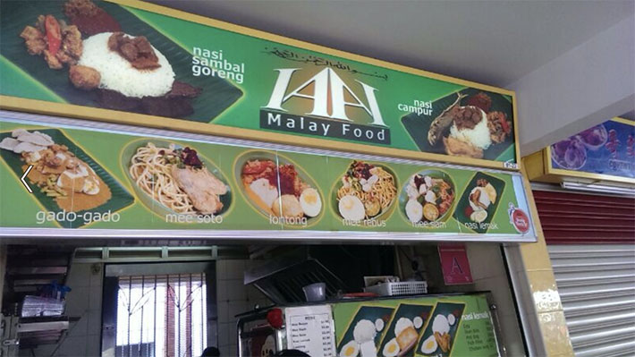 IAAI Malay Food