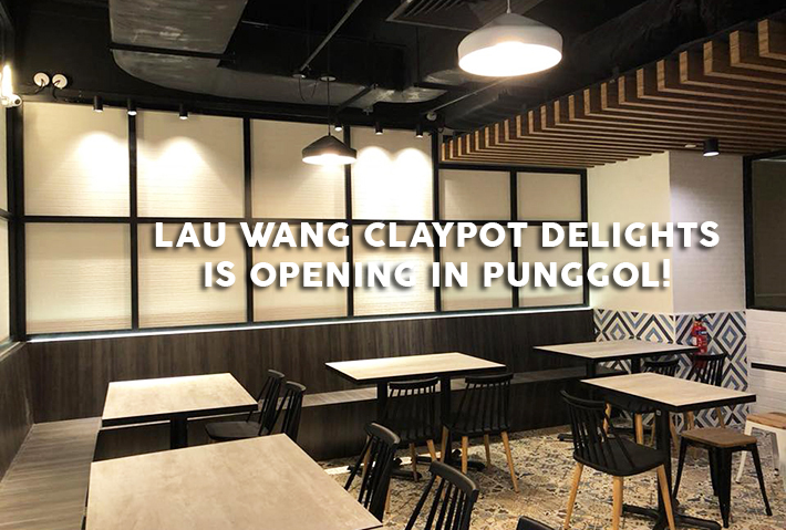Lau Wang Claypot Punggol