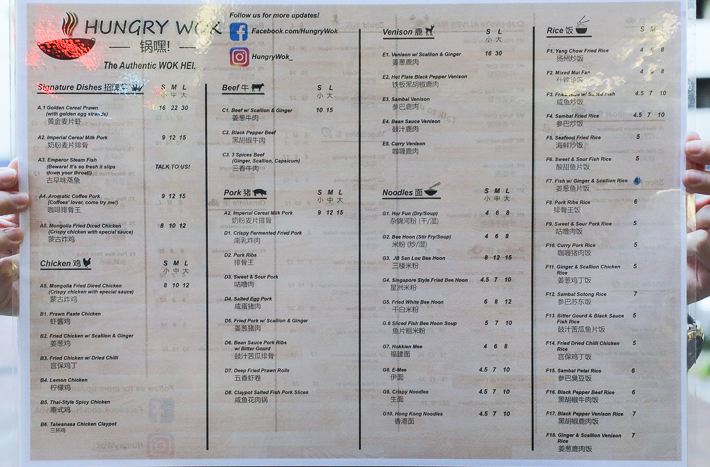 Hungry Wok Menu 1