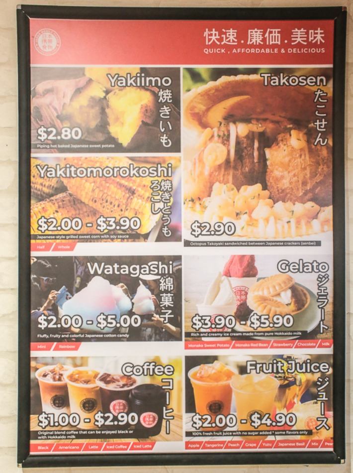 Mobile Foods menu