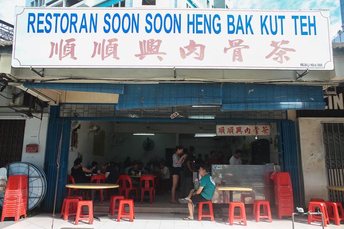 Soon Soon Heng Exterior