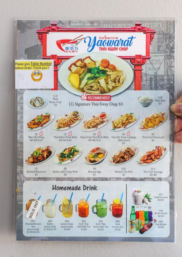 Yaowarat Thai Kway Chap Menu