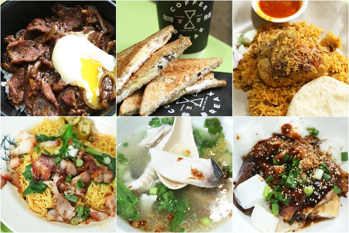 Amoy Street Food Centre Collage