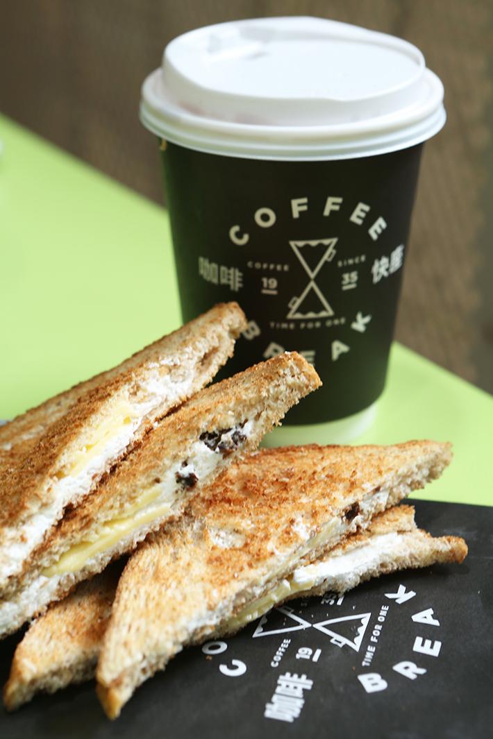 Coffee Break Rum & Raisin Toast