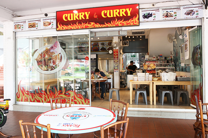 Curry & Curry Exterior