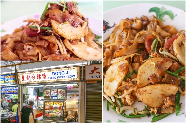 Dong Ji Fried Kway Teow Collage