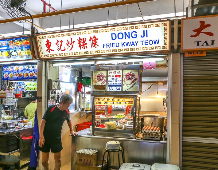 Dong Ji Exterior