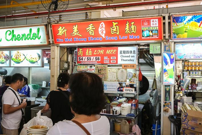 Xin Mei Xiang Exterior