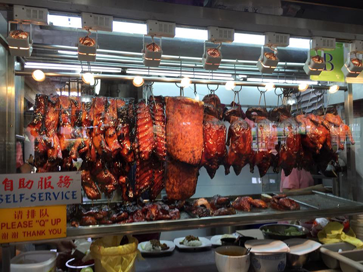 Kim Heng Roasted Meat