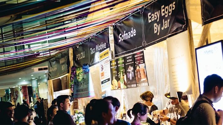 Singapore Night Festival 9