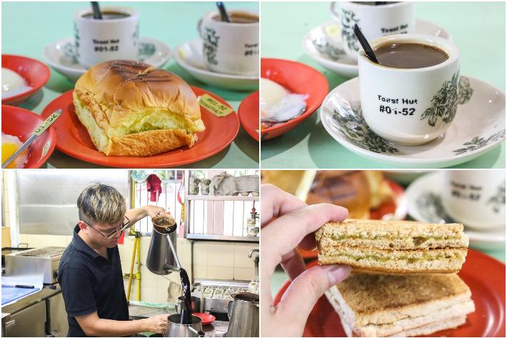 Toast Hut Collage