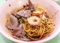 Whitley Rd Prawn Noodles