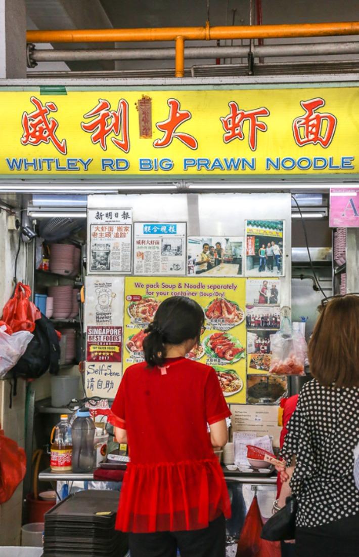 Whitley Rd Prawn Noodles Exterior