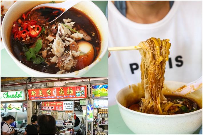 Xin Mei Xiang Lor Mee Collage