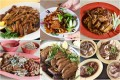 Braised Duck Rice Collage