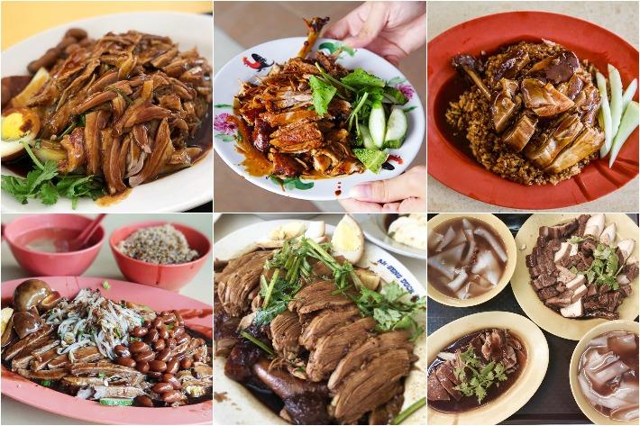 Braised Duck Rice Collage