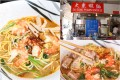Da Dong Prawn Noodles Collage