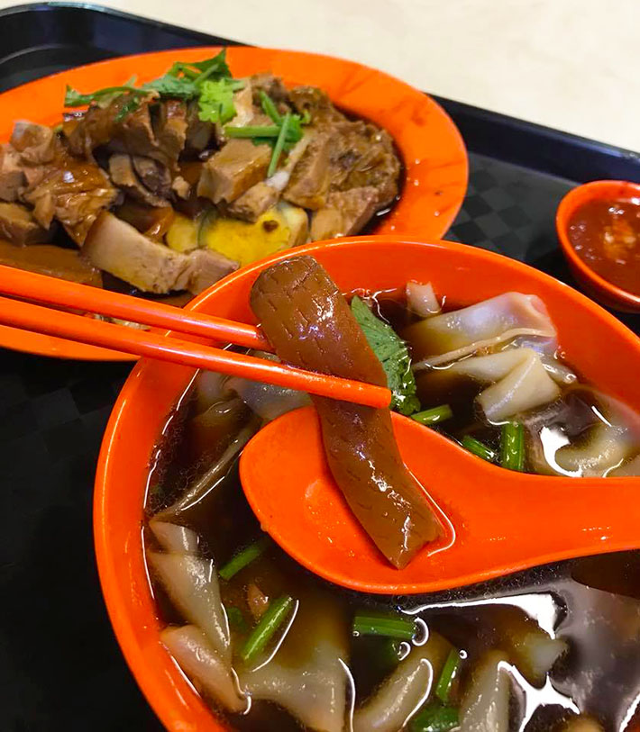 Double Spring Teochew Lor Duck Kway Chap