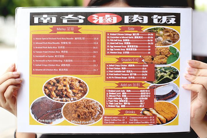 Nan Tai Eating House Menu