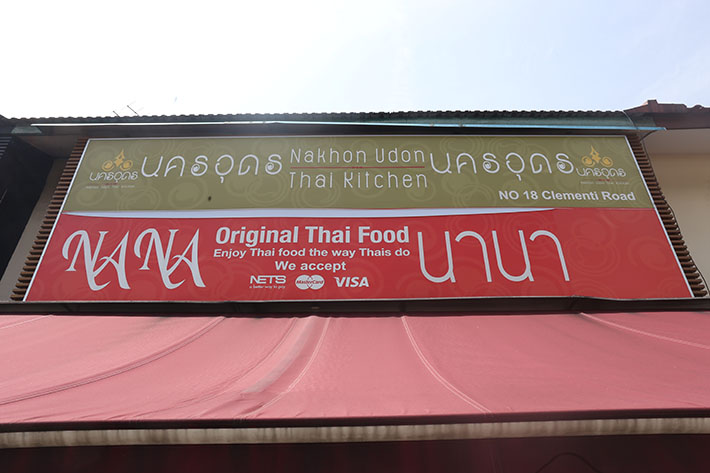Nana Original Thai Food