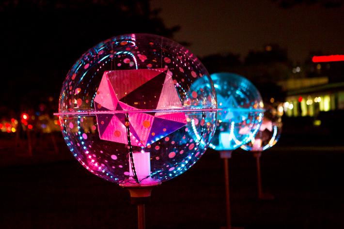 Singapore Night Festival Orbit