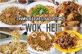 Wok Hei Cover Image