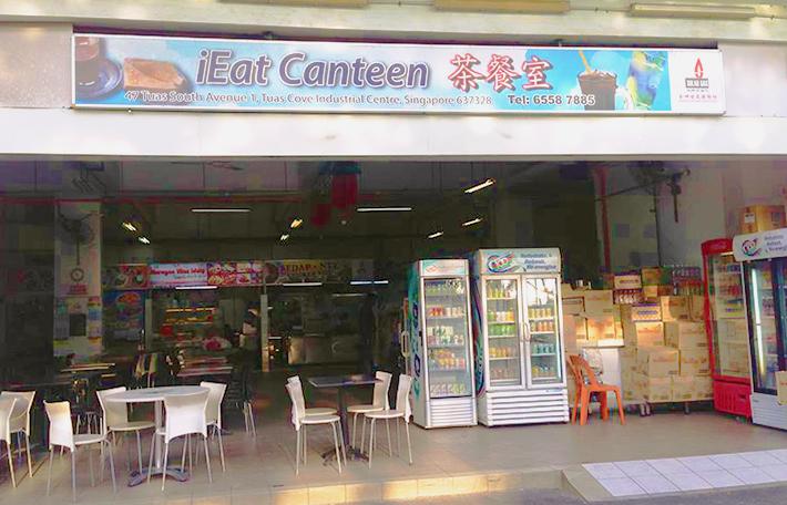 iEat Canteen