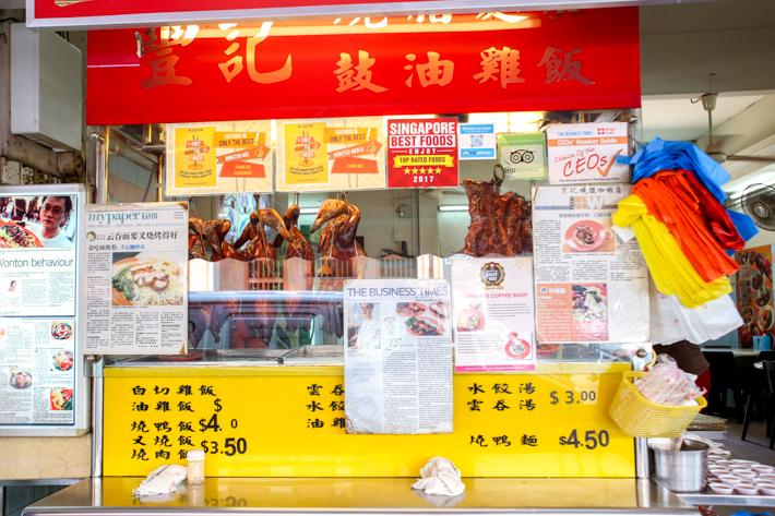Foong Kee Coffee Shop