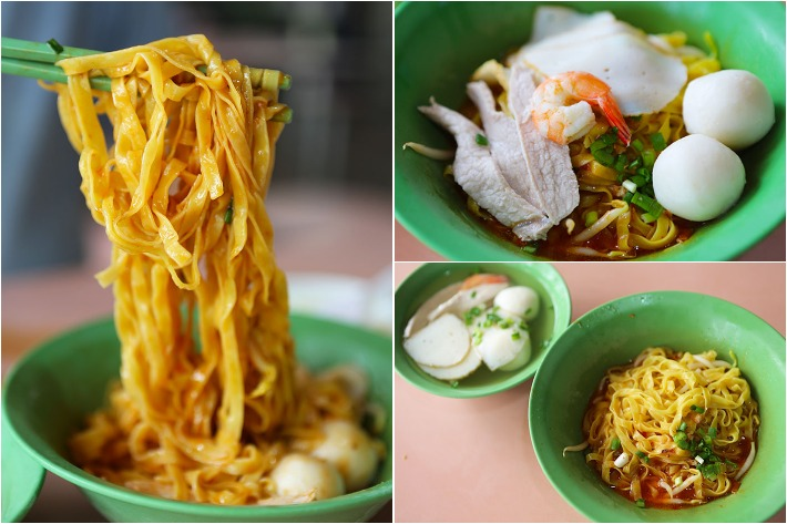 Jing Ji Fishball Noodle Collage
