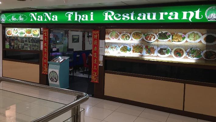 Na Na Thai Restaurant