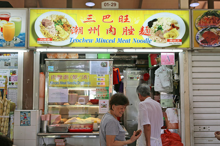 Teochew Minced Meat Noodle Exterior