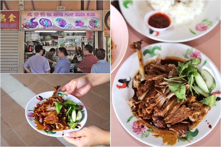 seng huat duck rice collage
