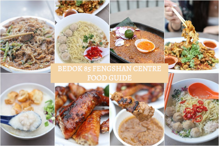 Bedok 85 Collage