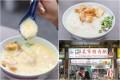Chai Chee Pork Porridge Collage