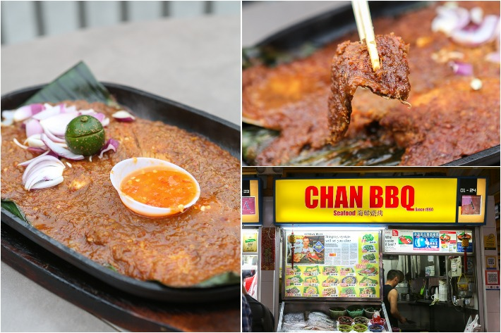 Chan BBQ Collage
