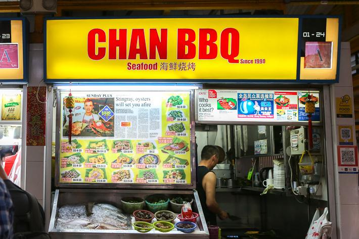 Chan BBQ Exterior