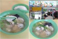 Han Kee Fish Soup Collage